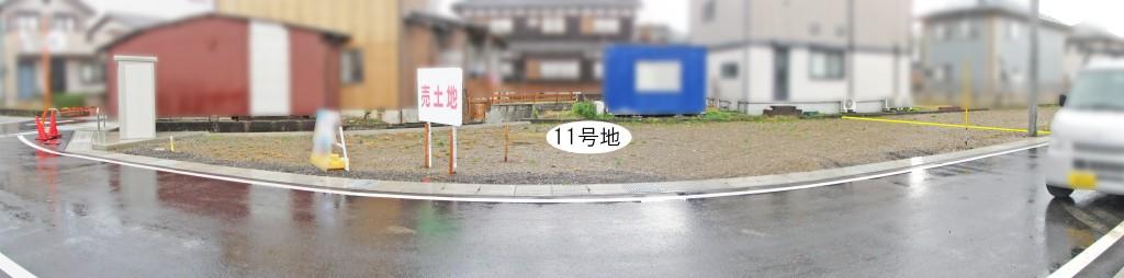 ジョイフルタウン戸賀