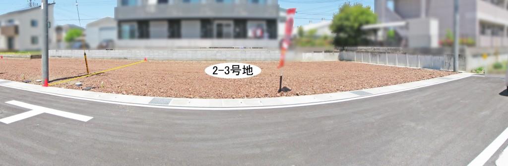 フリーガーデン八坂県立大学前