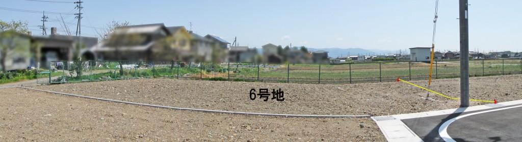 稲枝町分譲地