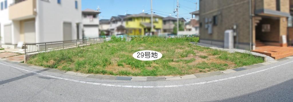 東沼波ニュータウン